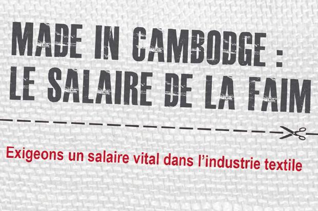 leo-lagrange-conso-cambodge-salaire-minimn-logo